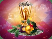 Новогодний турнир от Биномо